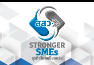 SME Strong & Regular Level