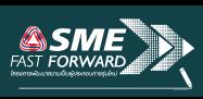 SME Fast Forward