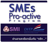 smeproactive2